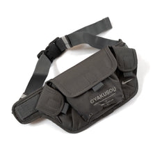 Load image into Gallery viewer, Undercover x Nike Gyakusou Waist Pack