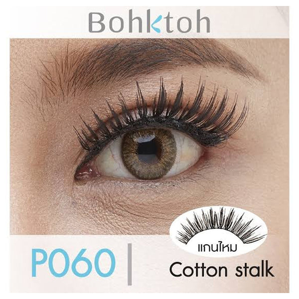 Bohktoh False Lashes P-060