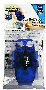 Beyblade Burst Long B-137 Bey Launcher Blue - Right Spin