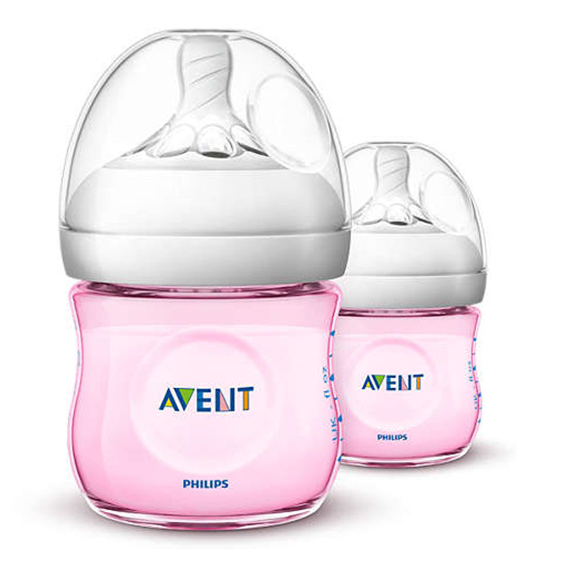 Philips Avent Baby's Natural II PP 125ml Feeding Bottle - Pack of 2