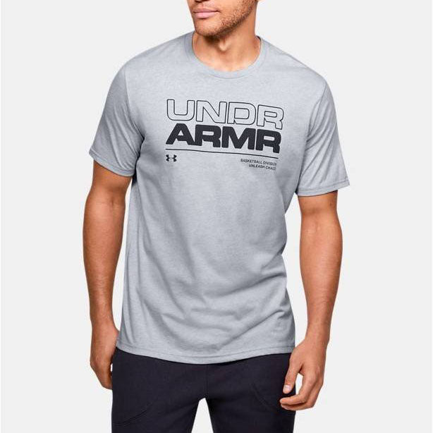 Under Armour Men's Baseline Basketball T-Shirt - Gray
