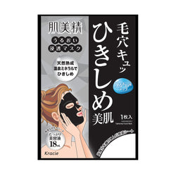 Hadabisei Tightening Facial Mask - Black - 1 Sheet