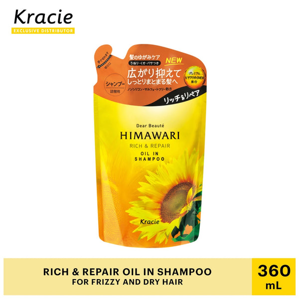Himawari Dear Beaute Oil in Shampoo Rich & Repair