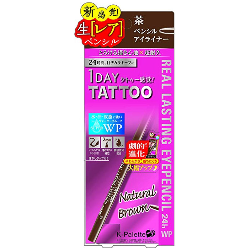 K-Palette 1 Day Tattoo Real Lasting Eyepencil