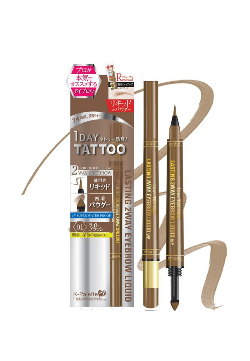 K-Palette Lasting 2Way Eyebrow Liquid 01 Light Brown