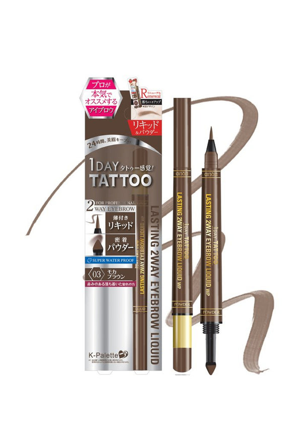 K-Palette Lasting 2Way Eyebrow Liquid 03 Mocha Brown