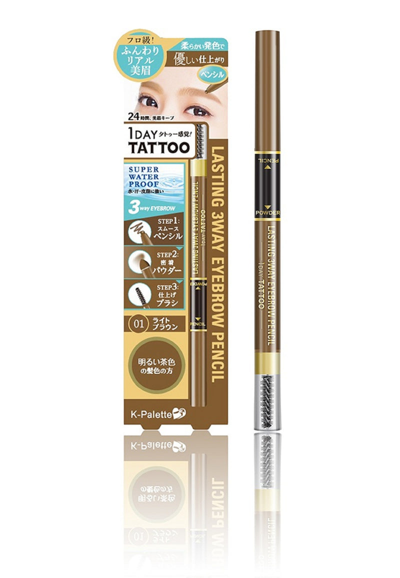 K-Palette Lasting 3Way Eyebrow Pencil 01 Light Brown