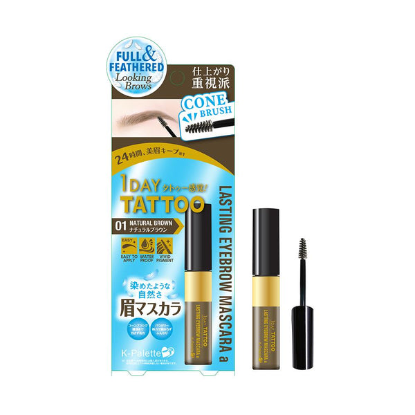 K-Palette 1Day Tattoo Lasting Eyebrow Mascara (Reformulated)