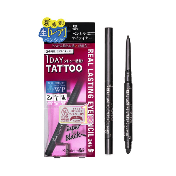 K-Palette 1DAY Tattoo Real Lasting Eyepencil 24H - Super Black