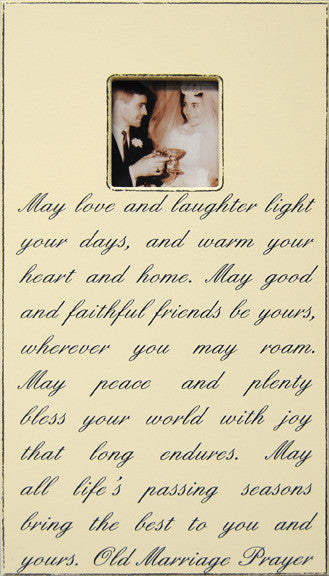 Small Quote Photo Frame - Irish Marriage Prayer