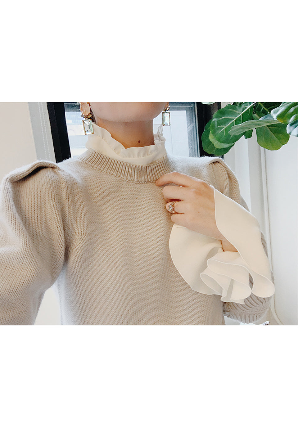 Cropped Pleated Sleeve Sweater - Beige