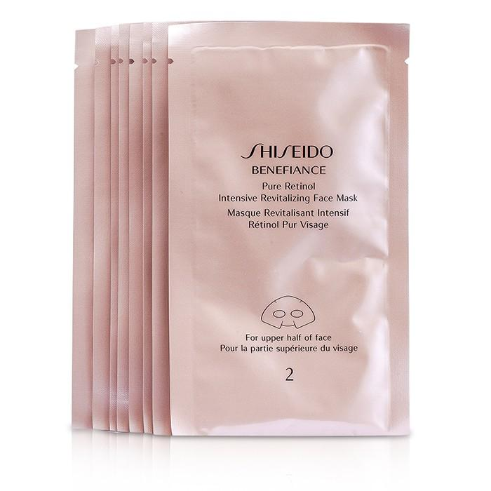 Benefiance Pure Retinol Intensive Revitalizing Face Mask - 4pairs