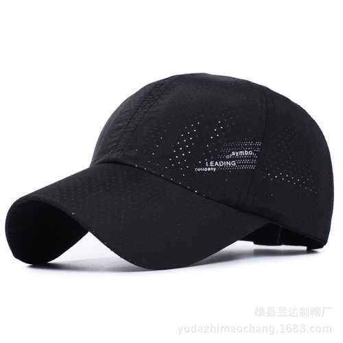 Mens Summer Strapback Dad Hats Sport Quick Dry Baseball Caps