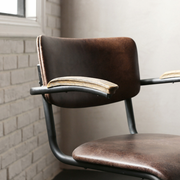 Ker Brown Leather Armchair