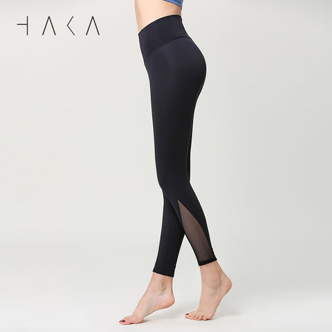 EXPLORE Legging Moonless Night - HAKA Active Yoga Activewear