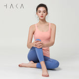 BEING Tank Candle Peach - HAKA Active Yoga Activewear