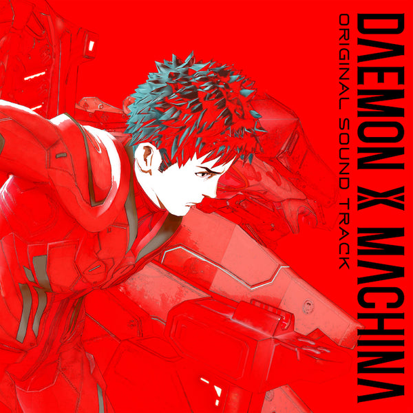 Various Artists -【DAEMON X MACHINA Original Soundtrack】