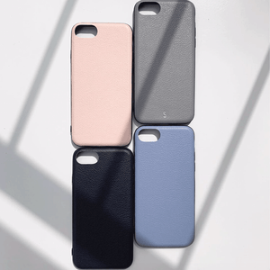Case iPhone 7 / 8 / SE (2. Generation)
