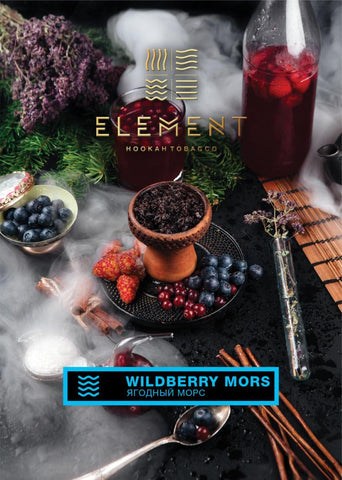 ELEMENT WATER LINE - WILDBERRY MORS 100g - Καπνός για ναργιλέ