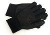 Magic Gripper Gloves