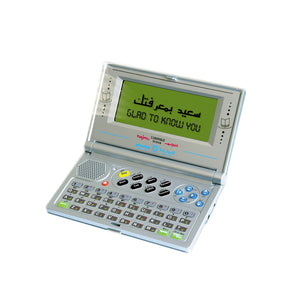 Arabic – English speaking dictionary with personal organizer -5167