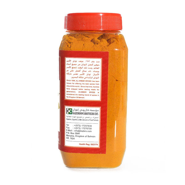 Turmeric Powder (Al-Ameer ) 300 gm