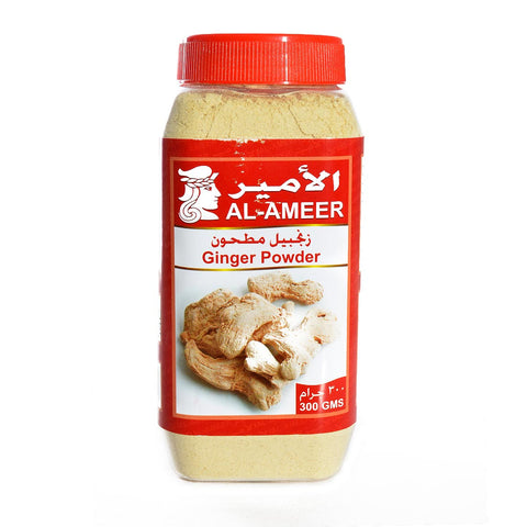Ginger Powder (Al-Ameer ) 300 gm