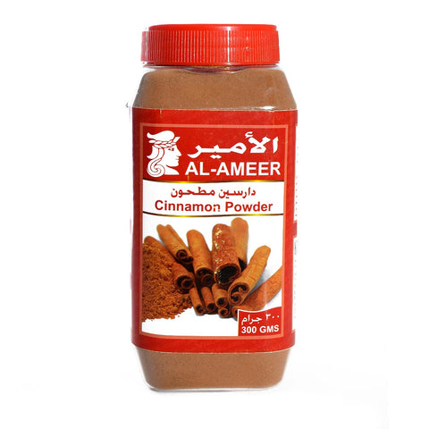 Cinamon Powder (Al-Ameer ) 300 gm -2441