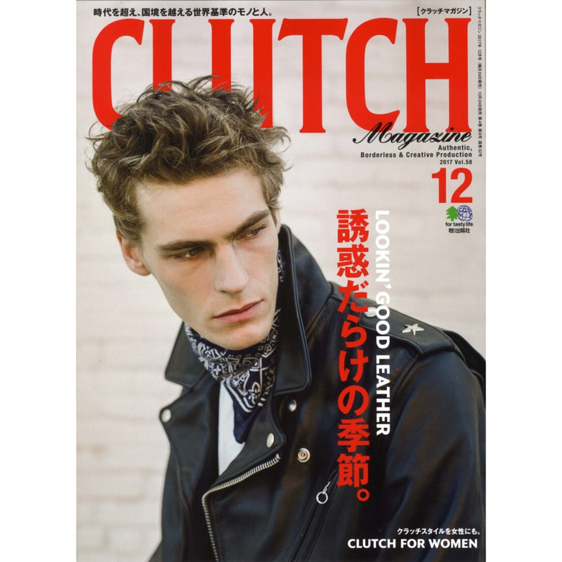 Clutch Magazine Vol. 58