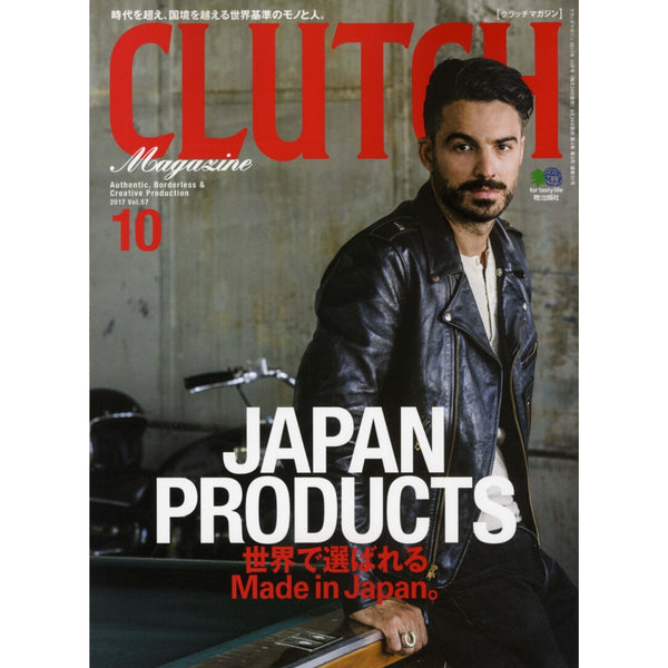 Clutch Magazine Vol. 57