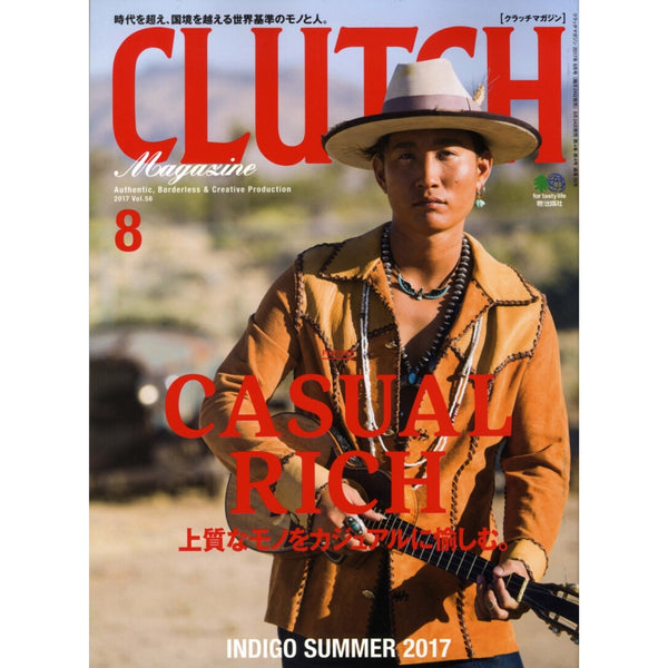Men's File 16 x Clutch Magazine Vol. 56