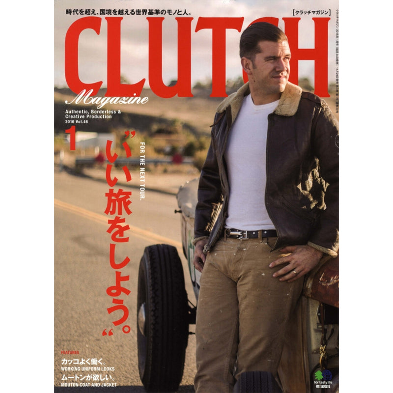 Clutch Magazine Vol. 46