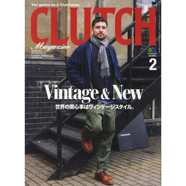 Men's File 19 x Clutch Magazine Vol. 65
