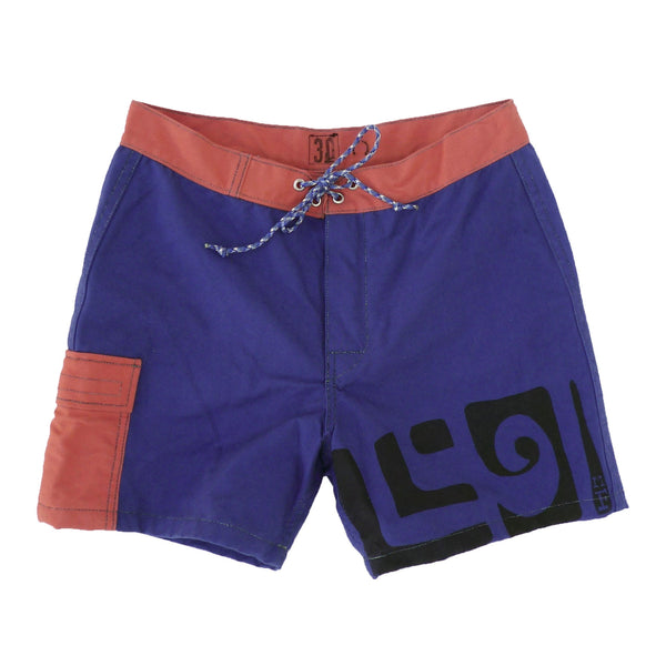 Skipper Board Shorts - Royal Blue