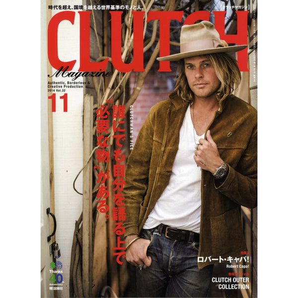 Clutch Magazine Vol. 32