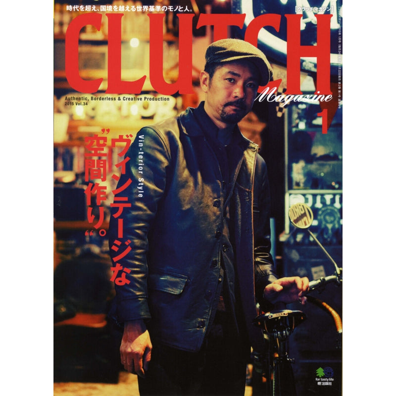 Clutch Magazine Vol. 34