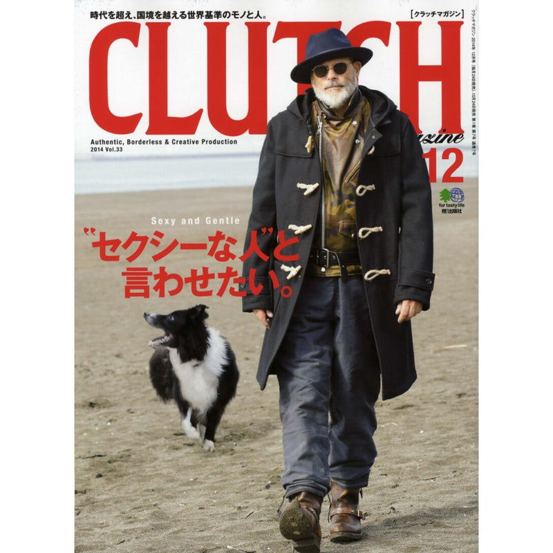 Clutch Magazine Vol. 33