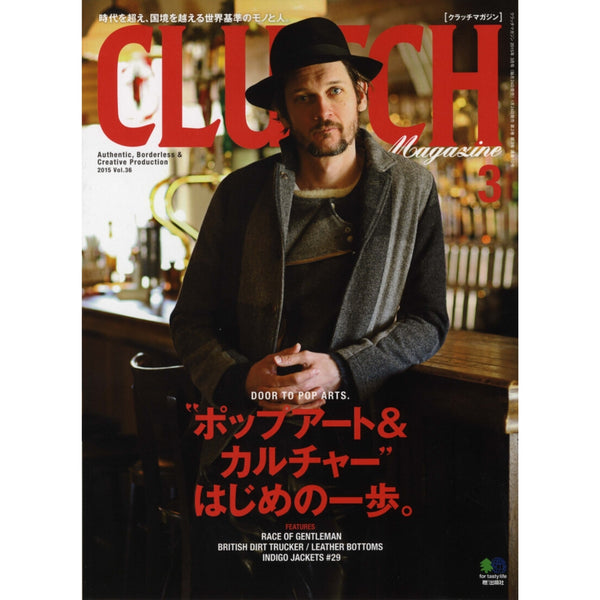 Clutch Magazine Vol. 36