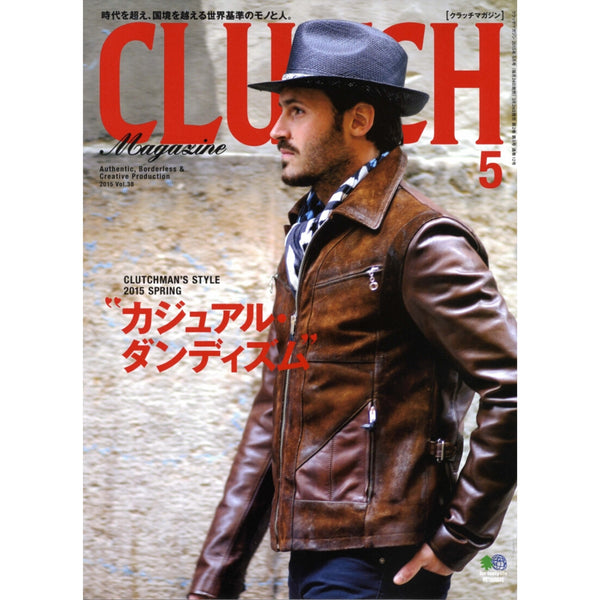 Clutch Magazine Vol. 38
