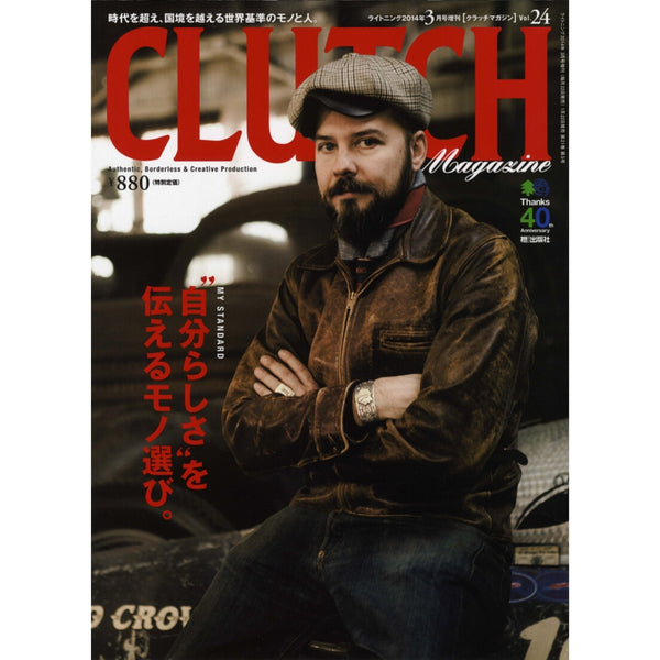 Clutch Magazine Vol. 24