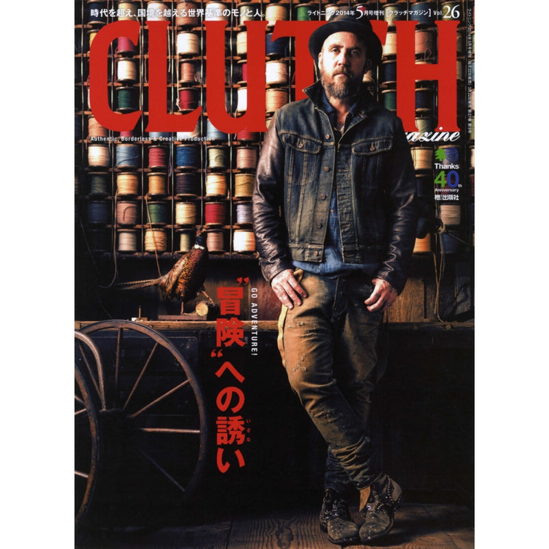 Clutch Magazine Vol. 26
