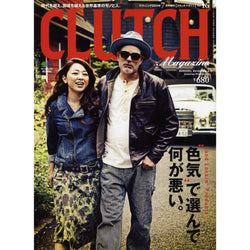 Clutch Magazine Vol. 16