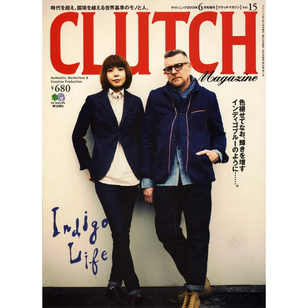Clutch Magazine Vol. 15