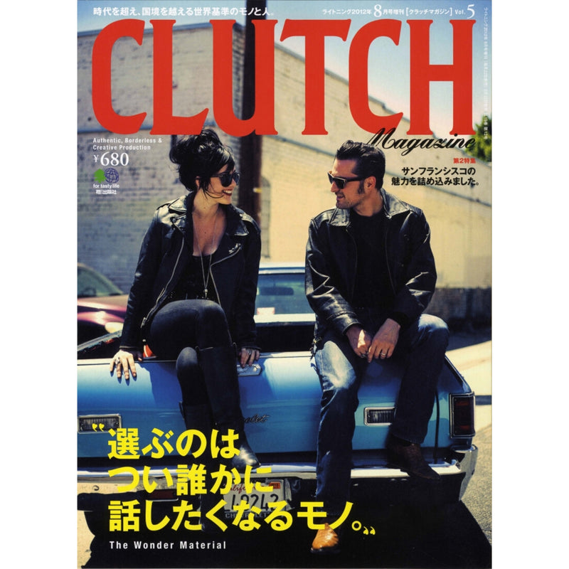 Clutch Magazine Vol. 5