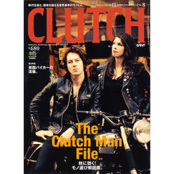 Clutch Magazine Vol. 8