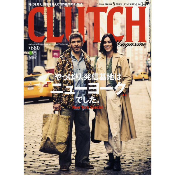 Clutch Magazine Vol. 14