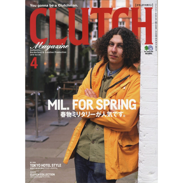 Clutch Magazine Vol. 66