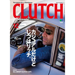 Clutch Magazine Vol. 70