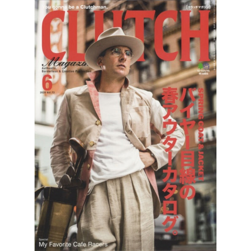 Clutch Magazine Vol. 73