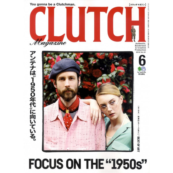 Clutch Magazine Vol. 61